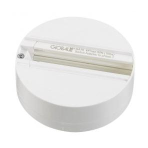Global Trac Pro GA70-3 Kontaktskena för takdosa XTSA 71 Vit
